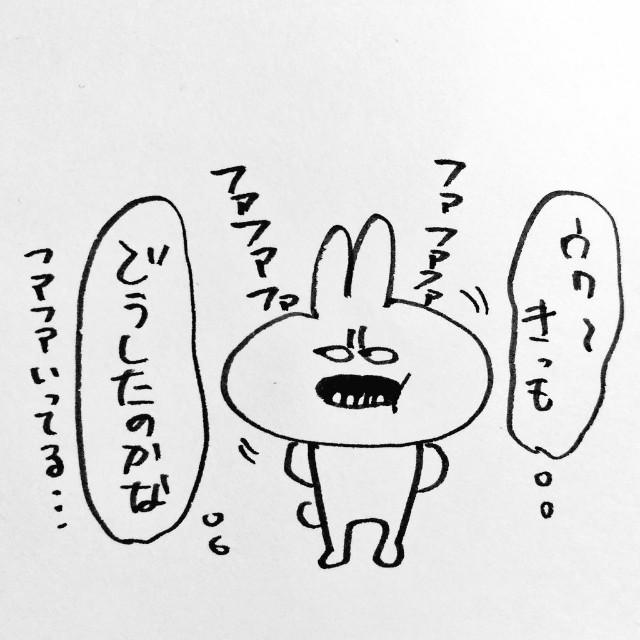 f:id:sushithunder:20180507190624j:image