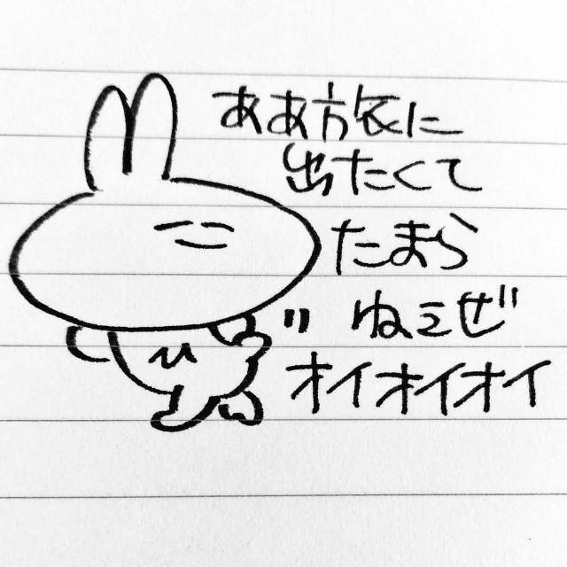 f:id:sushithunder:20180508194555j:image