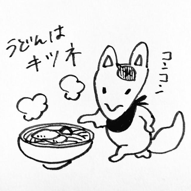 f:id:sushithunder:20180510185856j:image