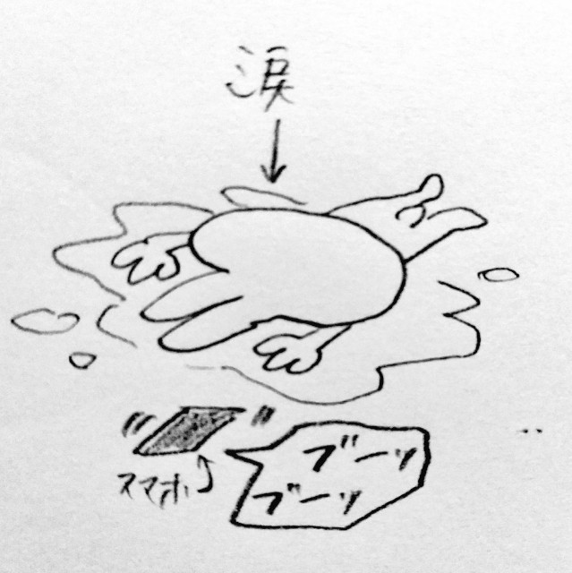 f:id:sushithunder:20180516195914j:image