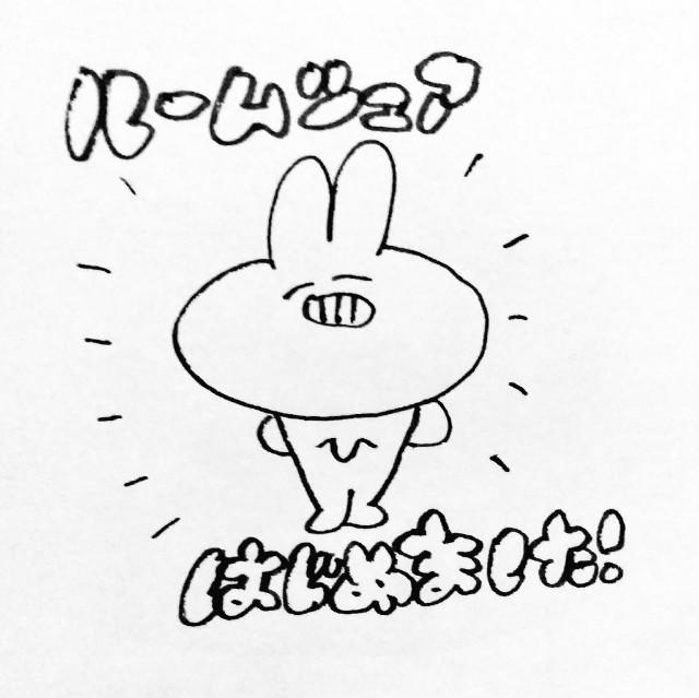 f:id:sushithunder:20180520191209j:image