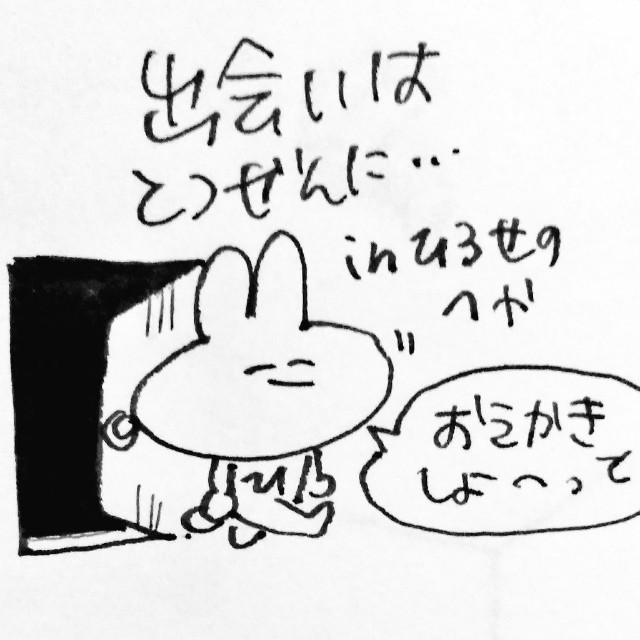 f:id:sushithunder:20180520191300j:image