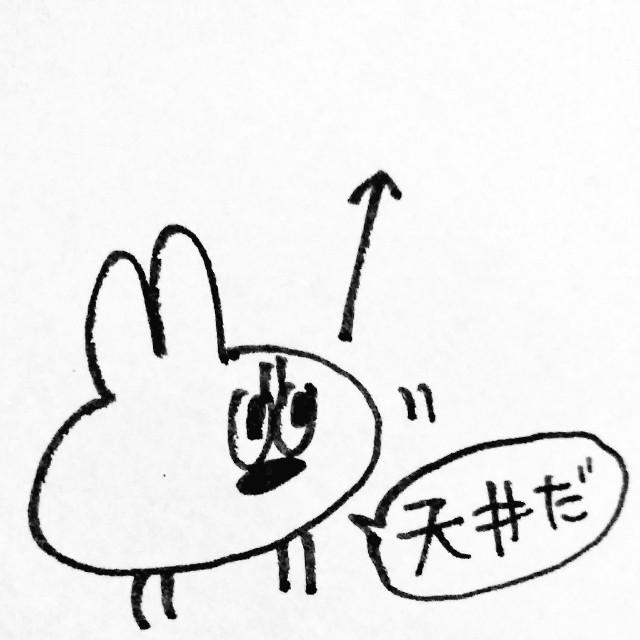 f:id:sushithunder:20180520191340j:image