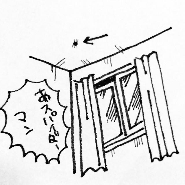 f:id:sushithunder:20180520191431j:image
