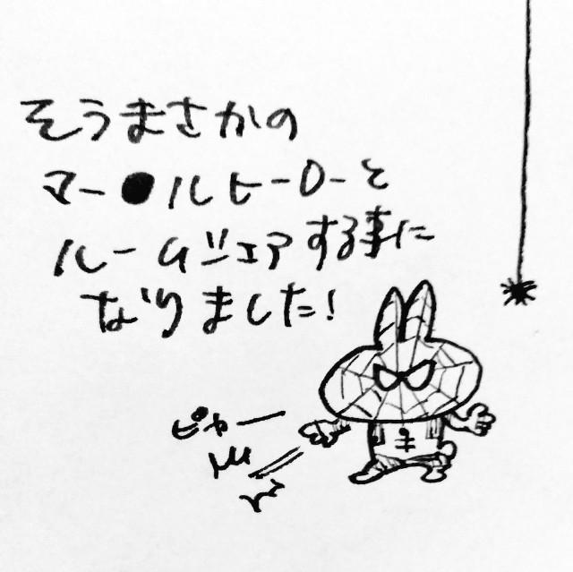 f:id:sushithunder:20180520191509j:image