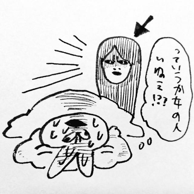 f:id:sushithunder:20180521192058j:image