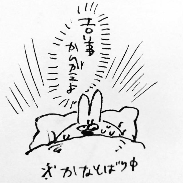f:id:sushithunder:20180521192133j:image