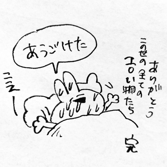 f:id:sushithunder:20180521192156j:image