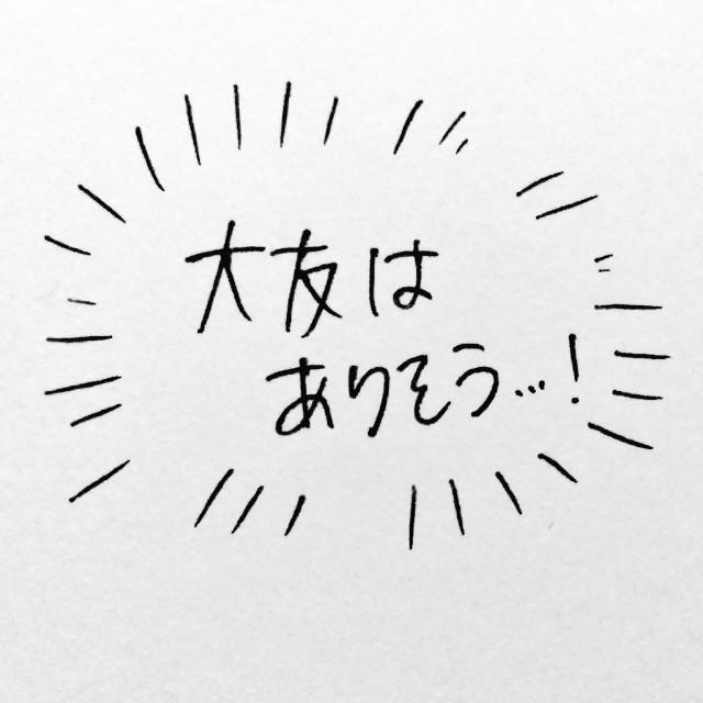 f:id:sushithunder:20180523190016j:image