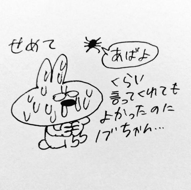 f:id:sushithunder:20180524193243j:image