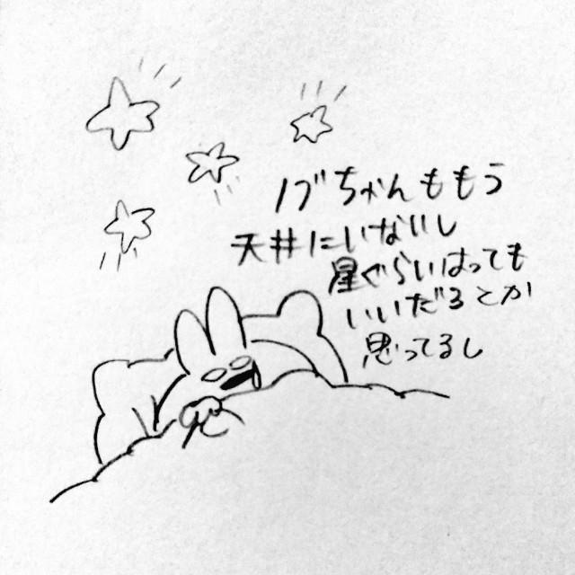 f:id:sushithunder:20180527181432j:image