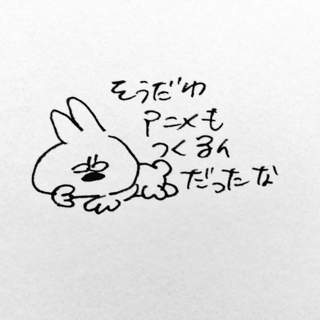 f:id:sushithunder:20180528195422j:image