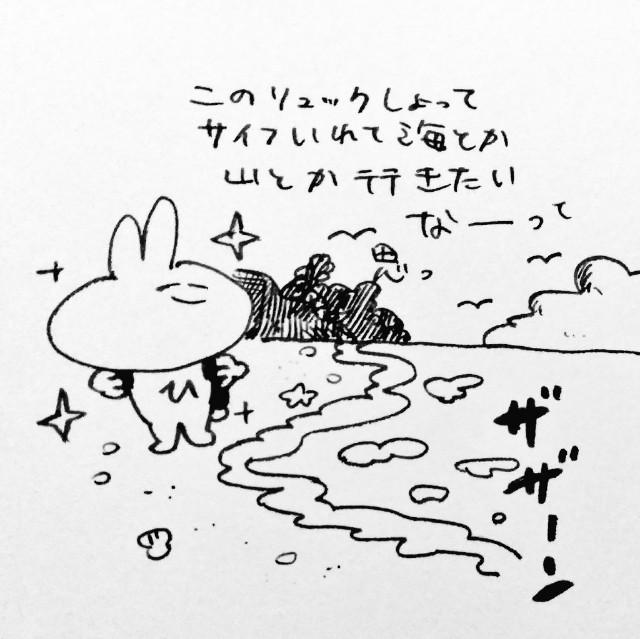 f:id:sushithunder:20180529193045j:image