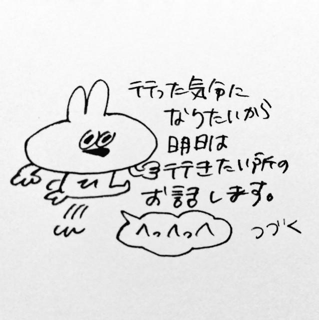 f:id:sushithunder:20180529193115j:image