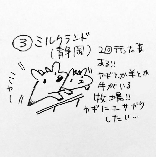 f:id:sushithunder:20180530183831j:image