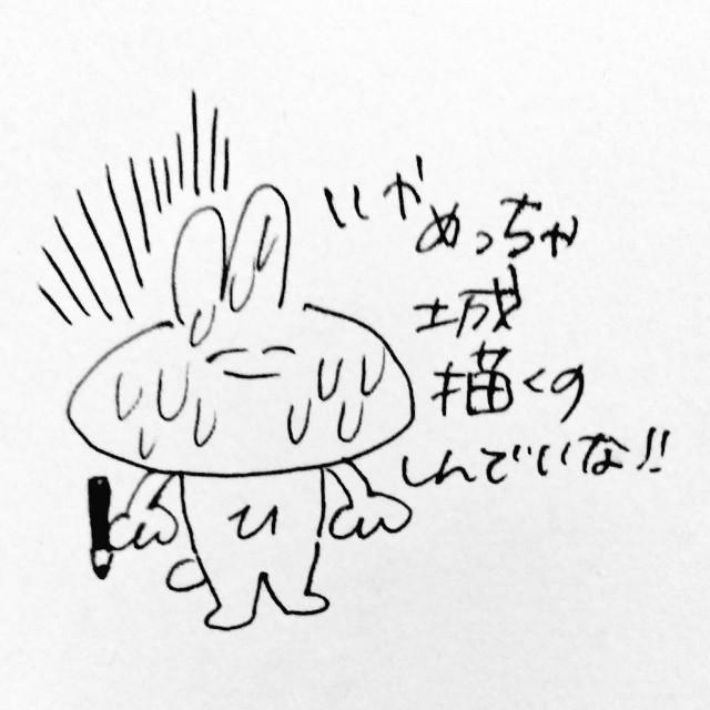 f:id:sushithunder:20180531200610j:image