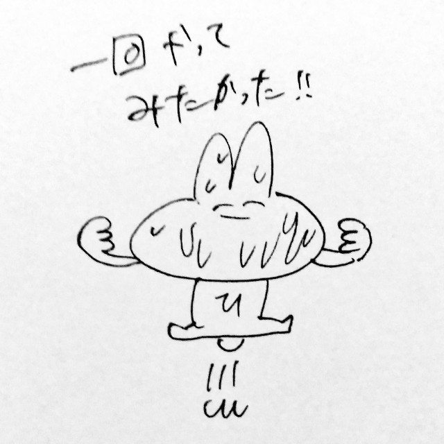 f:id:sushithunder:20180601201638j:image