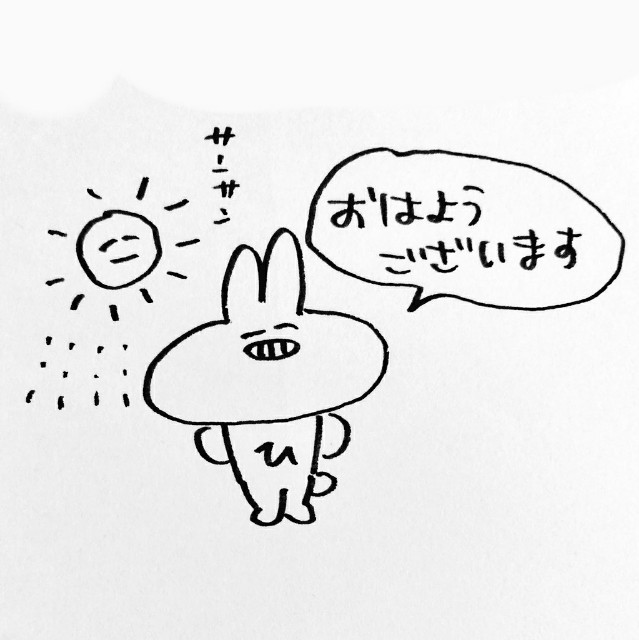 f:id:sushithunder:20180609070534j:image