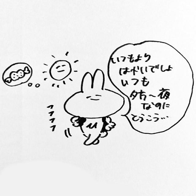 f:id:sushithunder:20180609070601j:image