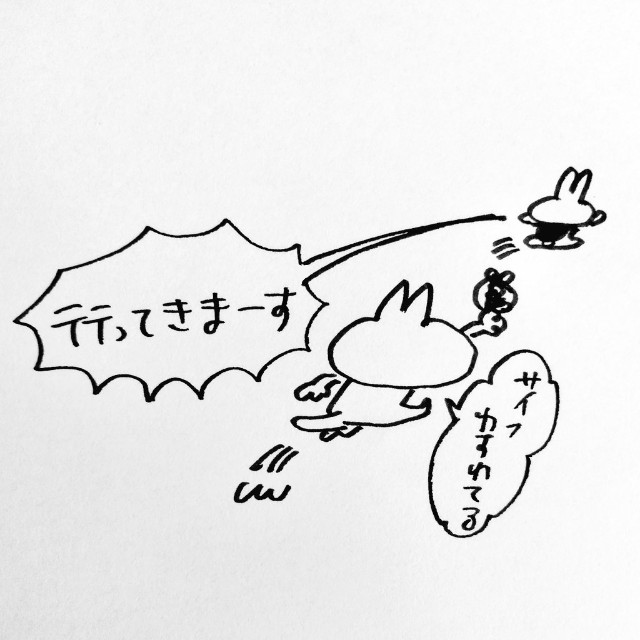 f:id:sushithunder:20180609070959j:image