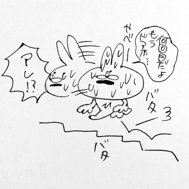 f:id:sushithunder:20180612195519j:image
