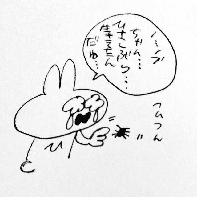 f:id:sushithunder:20180612195540j:image