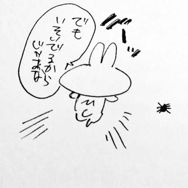 f:id:sushithunder:20180612195551j:image