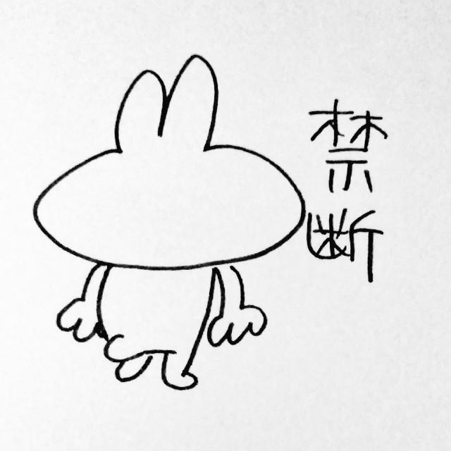 f:id:sushithunder:20180613194608j:image