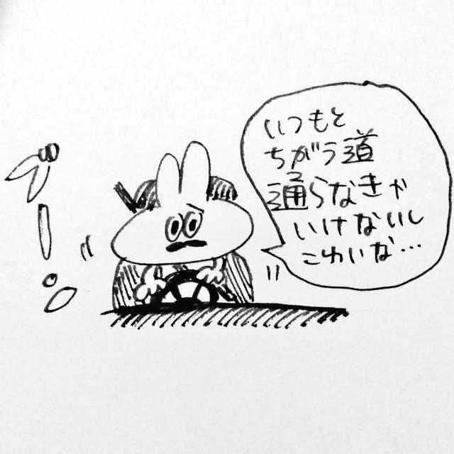 f:id:sushithunder:20180614193128j:image