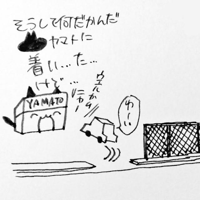 f:id:sushithunder:20180614193412j:image