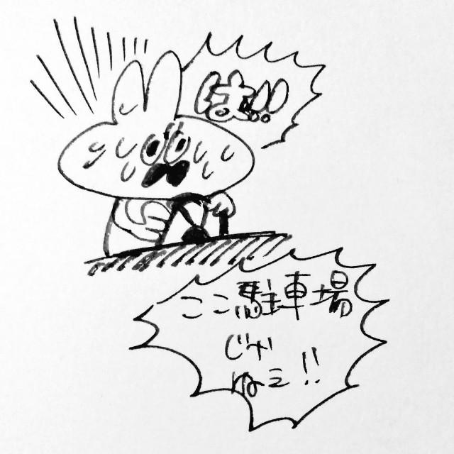 f:id:sushithunder:20180614193636j:image