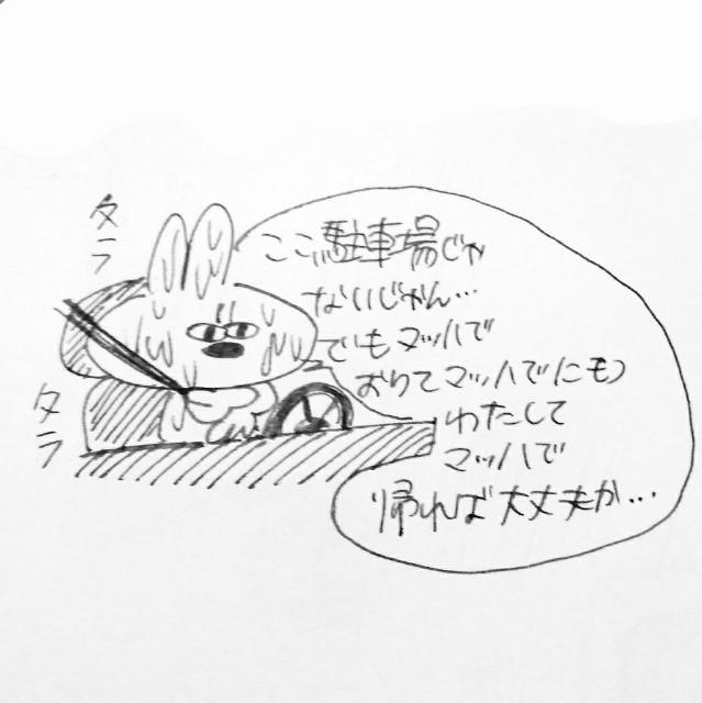 f:id:sushithunder:20180615195416j:image
