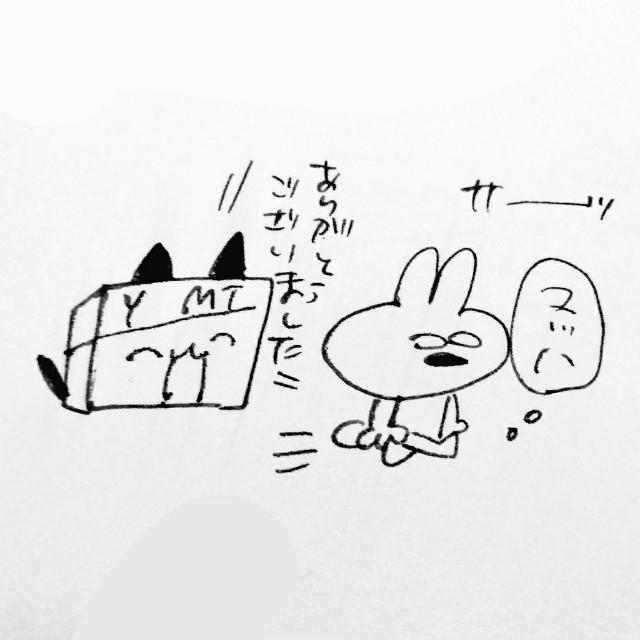 f:id:sushithunder:20180615195623j:image