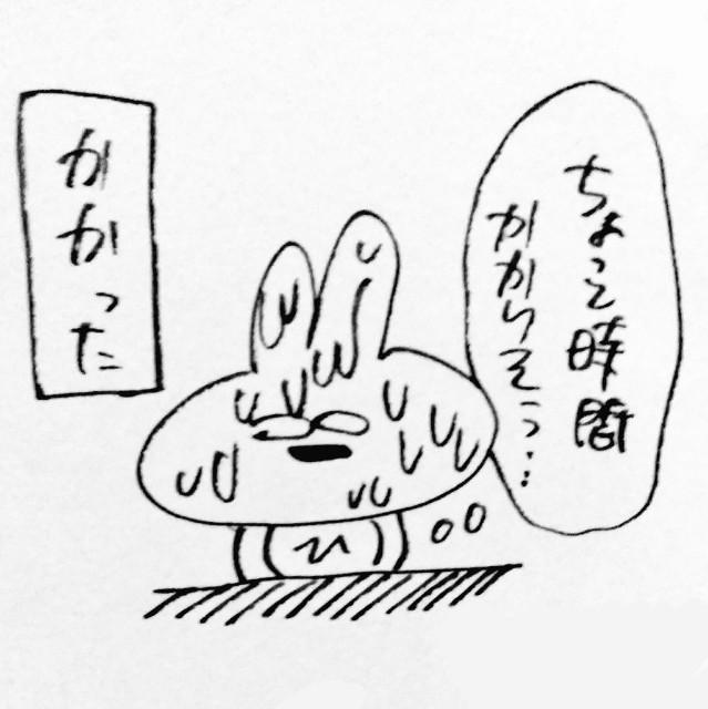 f:id:sushithunder:20180616195430j:image