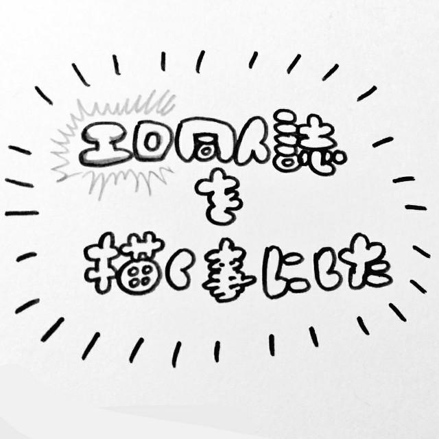 f:id:sushithunder:20180623161157j:image