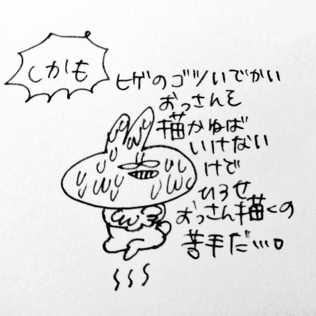 f:id:sushithunder:20180623161305j:image