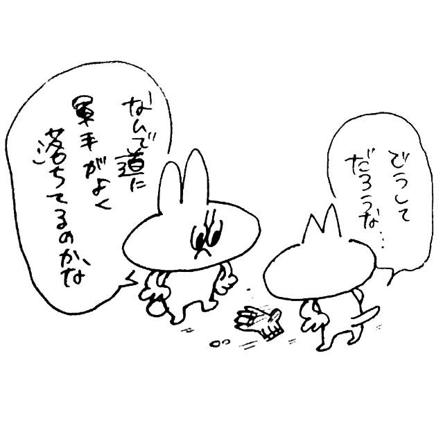 f:id:sushithunder:20180701191127j:image