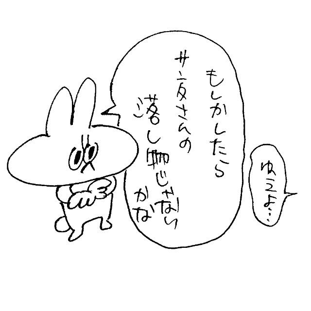 f:id:sushithunder:20180701191135j:image