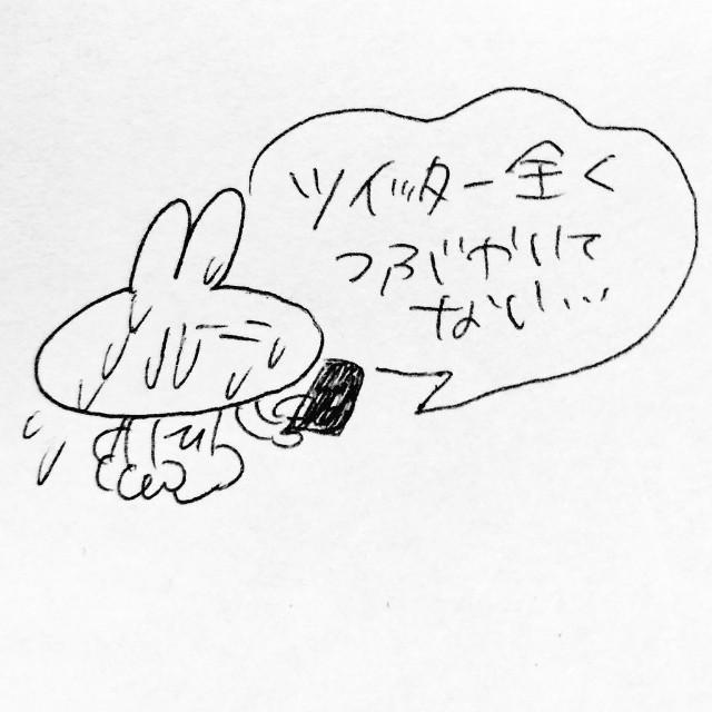 f:id:sushithunder:20180702193835j:image