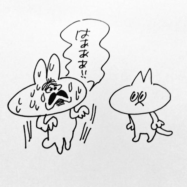 f:id:sushithunder:20180703203053j:image