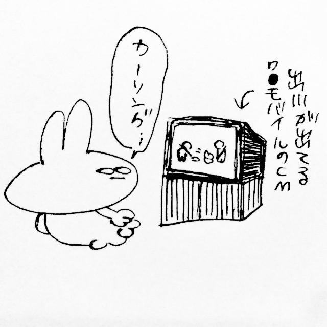 f:id:sushithunder:20180718211300j:image