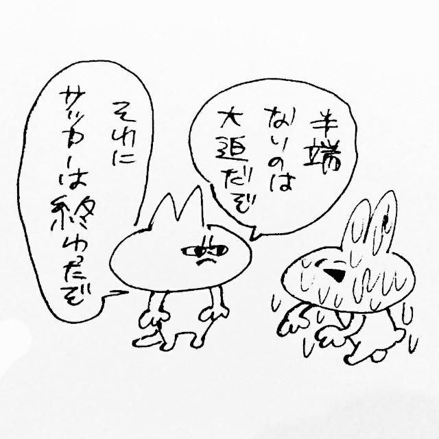f:id:sushithunder:20180718211324j:image