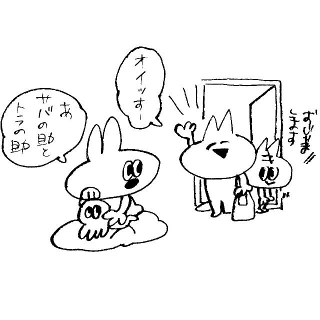 f:id:sushithunder:20180721191118j:image