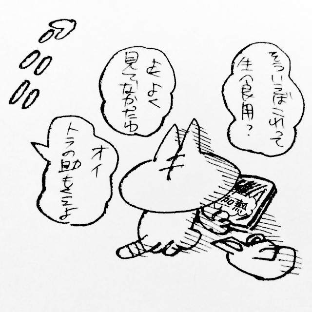 f:id:sushithunder:20180721191138j:image