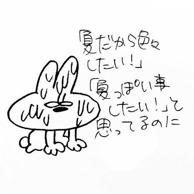 f:id:sushithunder:20180722143829j:image