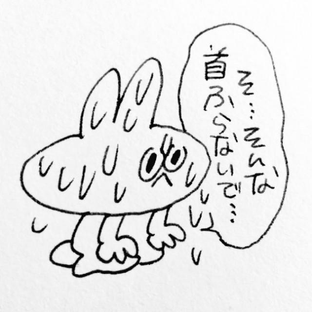 f:id:sushithunder:20180726181551j:image