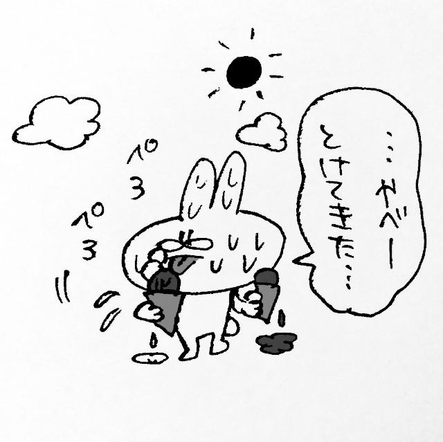 f:id:sushithunder:20180726183942j:image