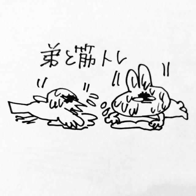 f:id:sushithunder:20180731193045j:image