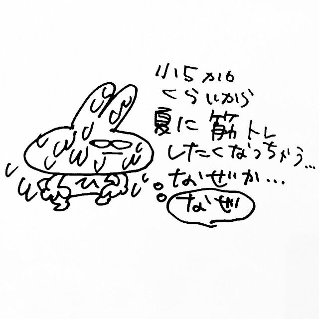 f:id:sushithunder:20180731193110j:image