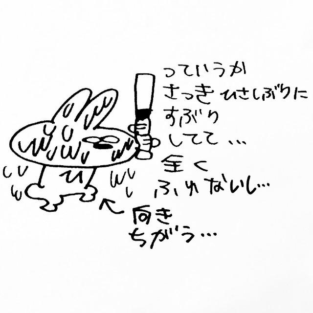 f:id:sushithunder:20180731193124j:image